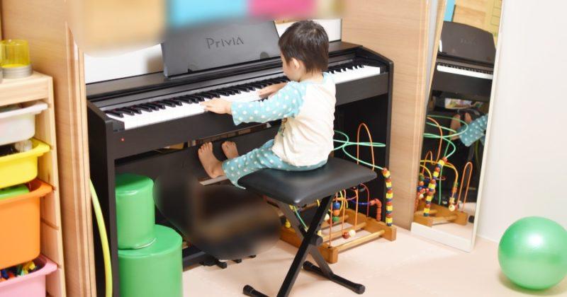 おもちゃとして好き勝手に弾いていいピアノ