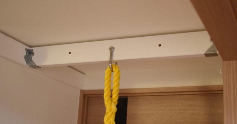 登りロープ用の梁