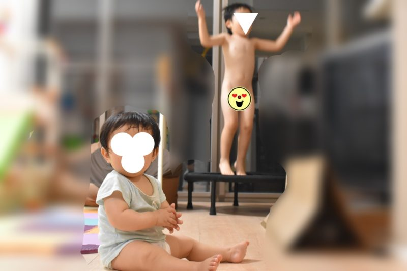 裸トランポリン