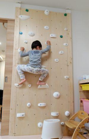 3歳児の初ボルダリング@自宅