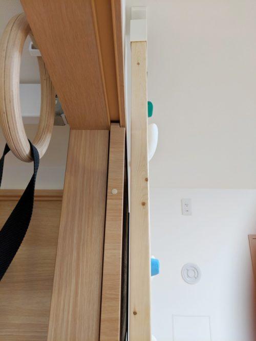 自作ボルダリングウォールは奥行約4cm