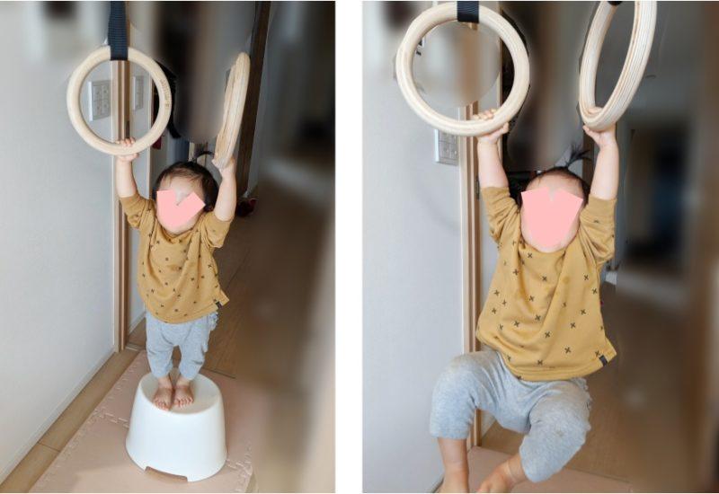 体操吊り輪に興味津々の1歳児