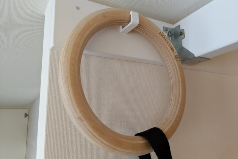 吊り輪収納用のフック