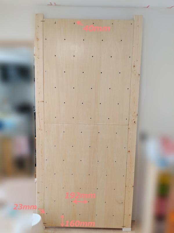 ホールド位置の設計図面