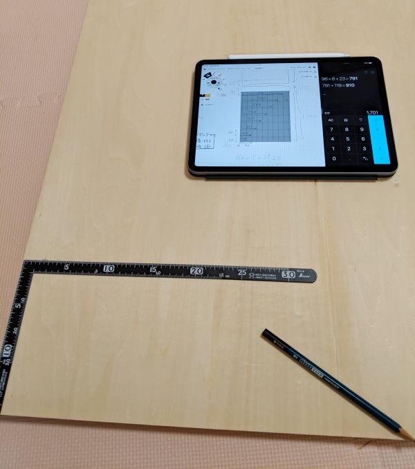 ボルダリングウォール設計にはiPadが便利