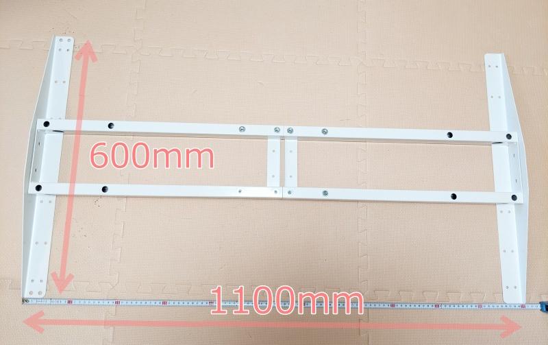 flexispot h2シリーズの天板寸法