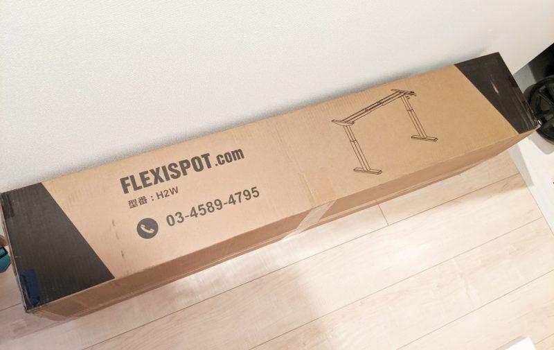 FlexiSpotは長くて重い(30kg)