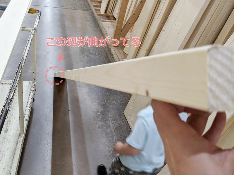 木材の曲がり具合検出方法