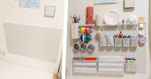 ただの壁を磁石がくっつくスペースに改造!有孔ボードよりスッキリかつ着脱容易で道具収納にオススメ。...