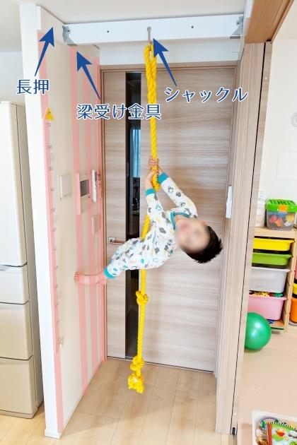 登りロープ用梁の荷重の流れ
