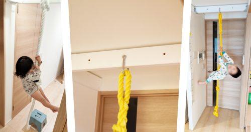 【設計編】登りロープって自宅に設置できるの?マンションでもDIYできる設計をご紹介